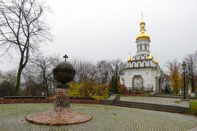 Храм Андрея Первозванного в Киеве