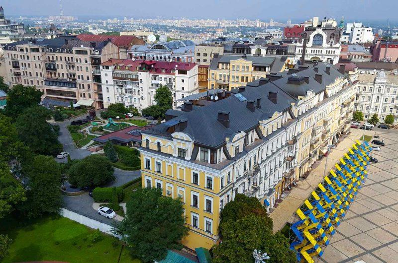 Старинные дома на Софийской площади