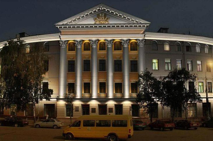 Национальный университет «Киево-Могилянская академия»