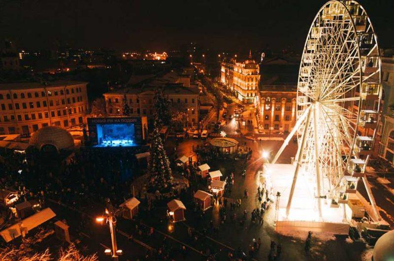Новогодний городок на Контрактовой площади
