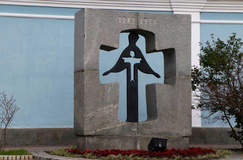 Памятнику жертв Голодомора в Киеве