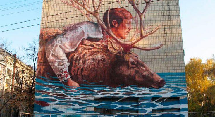Мурал «Человек с оленем» в Киеве