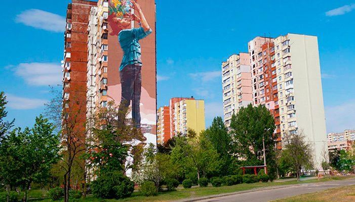 Мурал «Провидец» на улице Закревского в Киеве