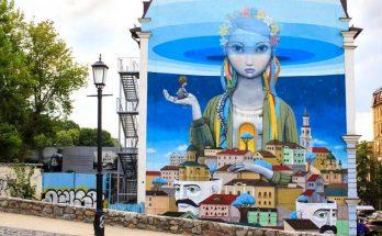 Мурал «Возрождение» на улице Боричев Ток в Киеве