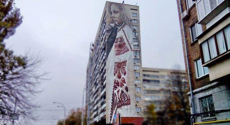 Мурал «Девушка в вышиванке» на бульваре Леси Украинки в Киеве