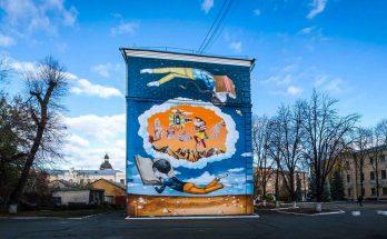 Мурал «Жизнь без науки – смерть» на улице Ильинской в Киеве