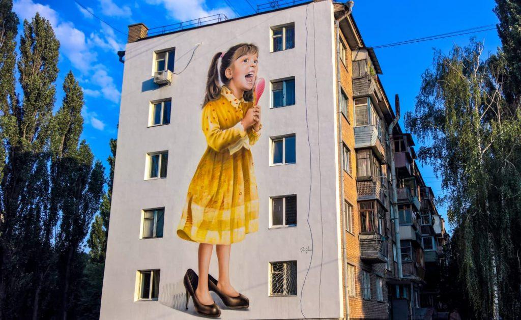 Мурал «Девочка в маминых туфлях» на улице Академика Туполева, 3 в Киеве