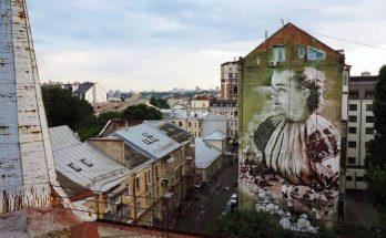Мурал «Леся Украинка» в Киеве