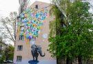 Мурал «Слон и воздушные шары» на улице Туполева, 7б в Киеве