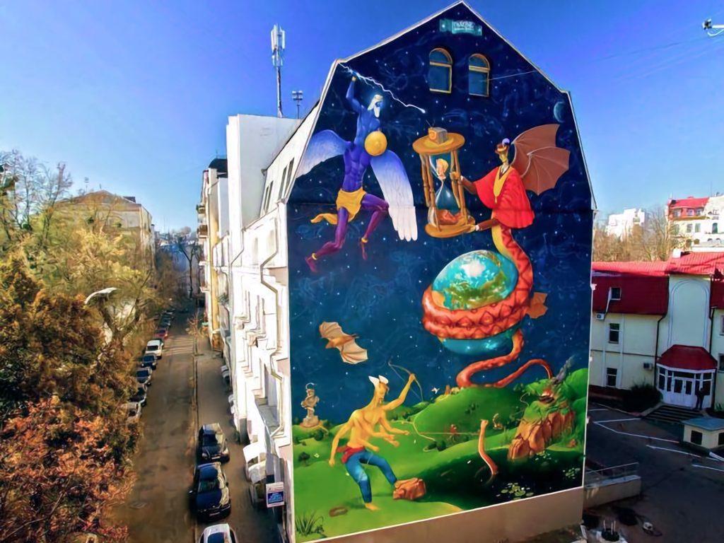 Мурал «Время перемен» на улице Стрелецкой в Киеве